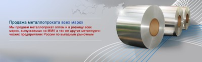 Консерв-Трейд